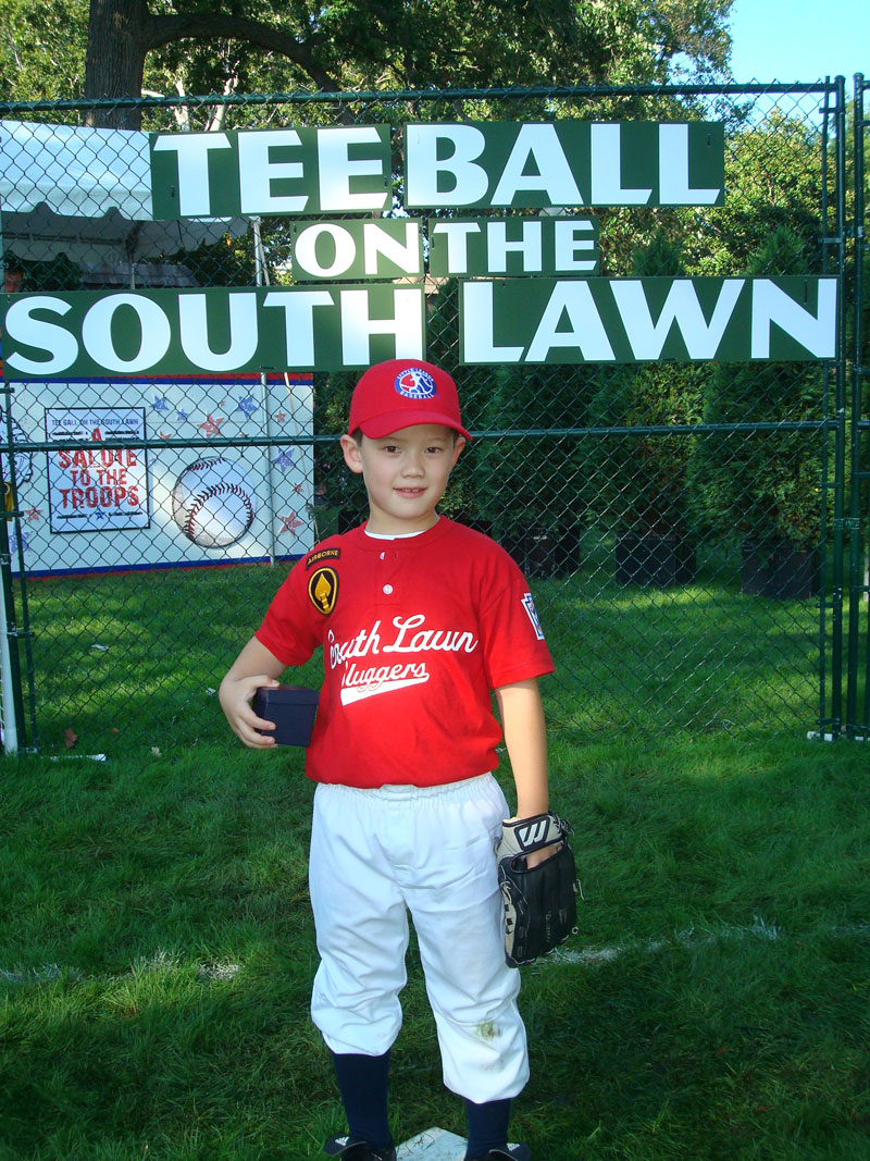 828teeball_whitehouse---Cop.jpg